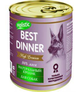 правильно кормить собаку